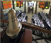 البورصة المصرية  تعلن الحدود السعرية لحق اكتتاب «إيكون»