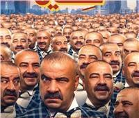 تذاكر مجانية لهؤلاء في فيلم محمد سعد الجديد