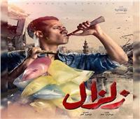 غوبريال يتنازل عن منزله ونصيبه في القهوة لصالح محمد حربي في «زلزال»