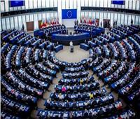 انتخابات البرلمان الأوروبي| تقديرات تظهر مشاركة نحو 50% من الناخبين في التصويت