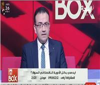 فيديو| باهر السعيد: الصيدلي في مصر «مش بقال».. ويمثل خبير الدواء الأول