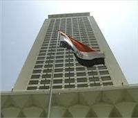 مصر تدين الحادث الإرهابي بغرب مدينة الموصل العراقية