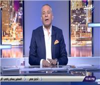 فيديو| أحمد موسى: «Watch it» مملوكة للدولة وتحمي تراث التليفزيون من القرصنة