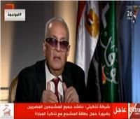 فيديو| أبو شقة: كنت بهرب من حصة الرياضة وترأست لجنة الخطابة بالمدرسة