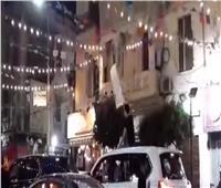 فيديو| احتفالات بالأعلام في مصر الجديدة بعد فوز الزمالك