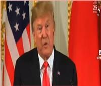 فيديو| ترامب: التحالف بين أمريكا واليابان «حديدي»