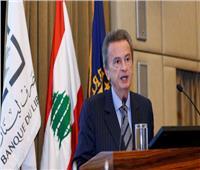 حاكم مصرف لبنان يري «إشارات إيجابية» في إصلاحات الموازنة وقطاع الكهرباء