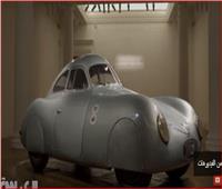 فيديو| تعرف على أغلى سيارة «بورش» فى العالم