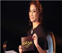 «القاهرة والناس» ترد على اتهامها بالتحايل حول قرار وقف «شيخ الحارة»