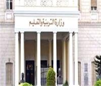 ننشر تقرير غرفة العمليات المركزية لامتحانات الدبلومات الفنية