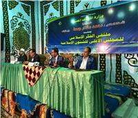 «أهمية التخطيط في حياة الفرد والمجتمع» بملتقى الفكر الإسلامي بالحسين