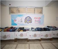 «تحيا مصر» يوزع ملابس جديدة على الأسر الأكثر احتياجا مجانا بمناسبة العيد