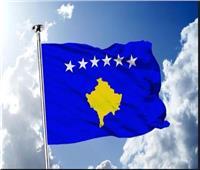 كوسوفو تطلق سراح موظف روسي بالأمم المتحدة بعدما اعتقلته الشرطة