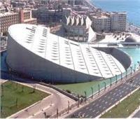 مركز«القبة السماوية» بمكتبة الإسكندرية يحقق مراكز متقدمة