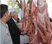 بمناسبة العيد: 60 جنيه سعر كيلو اللحوم بمنافذ الدقهلية