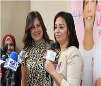 مايا مرسي تزور مؤسسة «بهية» لعلاج سرطان الثدي