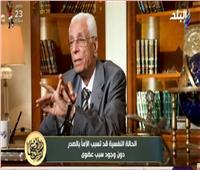 فيديو| حسام موافي يكشف عن 6 أسئلة تحدد مريض الصدر