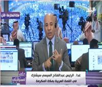 فيديو| أحمد موسى: «قطر وتركيا تدعمان الإرهاب الإيراني»
