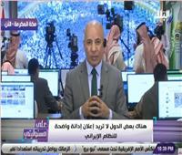 فيديو  أحمد موسى: «تسليم هشام عشماوي لمصر ضربة قوية لقطر وتركيا»