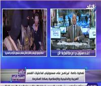 فيديو| أحمد موسى يكشف موعد محاكمة هشام عشماوي