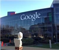 شركة جوجل  تطلق خدمة الخرائط والملاحة بعدد كبير من دول أوروبا وإفريقيا