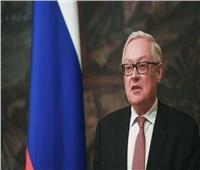 نائب وزير الخارجية الروسي: إيران لا تزال داخل الاتفاق النووي