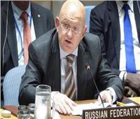 روسيا تدعم بعثات حفظ السلام بأكثر من 100 مليون دولار