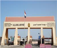 عودة 487 مصريا من ليبيا وعبور367 شاحنة عبر منفذ السلوم
