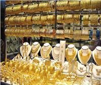 تراجع أسعار الذهب المحلية منتصف تعاملات الخميس