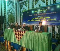 «ختامه مسك»| وزير الأوقاف و«عجيبة» يختتمان ملتقى الفكر الإسلامي