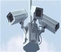 كاميرات المراقبة.. شاهد «شايف كل حاجة»