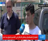 بالفيديو|تفاصيل استشهاد شاب فلسطيني أثناء محاولته دخول القدس لأداء صلاة الجمعة
