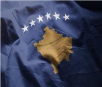كوسوفو تعلن مواطنًا روسيًا «يعمل بالأمم المتحدة» شخصًا غير مرغوب فيه