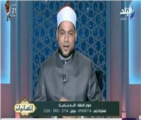 الداعية مصطفى عبد السلام: أبواب السماء مفتوحة والله ينادي عبده للهداية