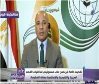 أحمد موسى: السيسي تحدث عن الاحتلال التركي لقطر وأجزاء من سوريا بالقمة العربية