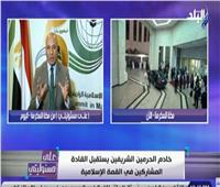 أحمد موسى: المجلس العسكري بالسودان أغلق مكتب «الجزيرة»