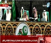 الملك سلمان: القضية الفلسطينية في مقدمة أولويات الشعوب الإسلامية