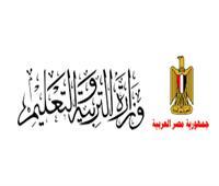 ننشر «لينك» التقديم للمدارس الرسمية واللغات المتميزة بمحافظة الجيزة