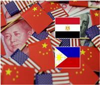 بلومبرج: مصر والفلبين الأكثر أمانا «اقتصاديًا» في ظل مخاوف الحرب التجارية