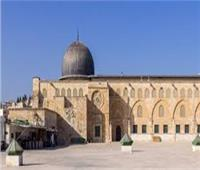 الخارجية الأردنية تدين الانتهاكات الإسرائيلية ضد المسجد الأقصى