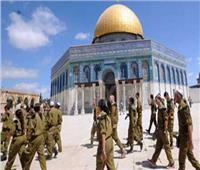 الأزهر يدين اقتحامات المستوطنين للأقصى.. ويؤكد: عروبة القدس أمر لا يقبل العبث به