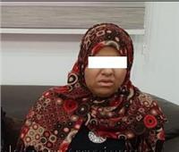 صور| كشف غموض مقتل عامل على يد زوجته بـ11 طعنة