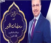 الحجار وطارق لطفي ومدحت صالح وحسن الرداد نجوم شاركوا في الخير