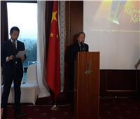 القائم بأعمال سفارة الصين: الصادرات المصرية سجلت ارتفاعا قدره 38%