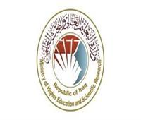 طوارئ في المستشفيات الجامعية خلال إجازة عيد الفطر