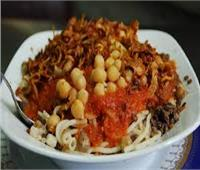 فيديو| خبير تغذية: «الكشري» أفضل وجبة لأول أيام عيد الفطر