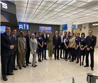 وصول أولى رحلات «مصر للطيران» إلى مطار دالاس بواشنطن