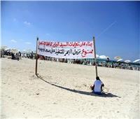 محافظة الإسكندرية للمواطنين: شاطئ النخيل خطر على الأرواح