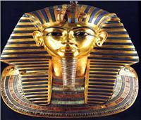 الآثار توضح حقيقة بيع رأس «توت عنخ آمون» في مزاد بلندن