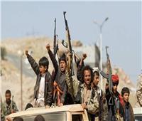 ميليشيا الحوثي تقصف مواقع للجيش اليمني في الحديدة